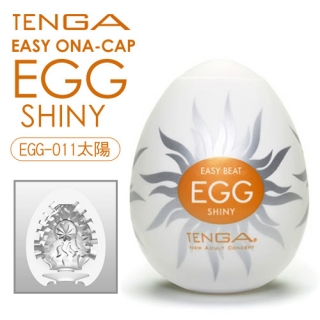 日本TENGA-EGG-011 SHINY太陽型自慰蛋